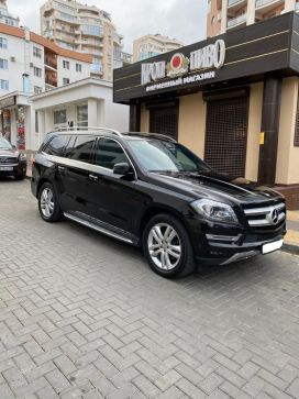 Краснодар GL-Class 2015