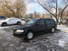 Москва Passat 1998