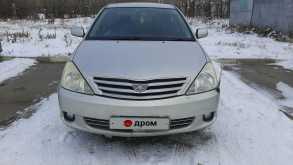 Омск Allion 2003