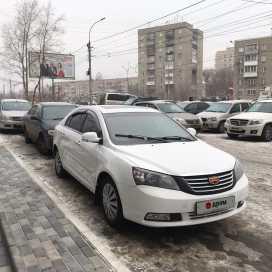 Новосибирск Emgrand EC7 2013