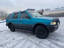 Петрозаводск Frontera 1993