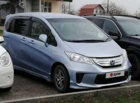 Новопокровская Honda Freed 2012