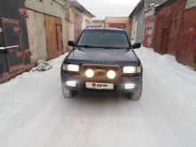 Челябинск Frontera 1999