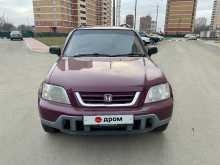 Тула CR-V 1996