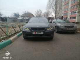Казань 3-Series 2008