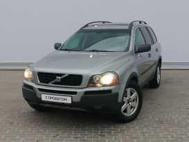 Смоленск Volvo XC90 2004