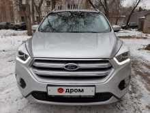 Пермь Kuga 2019