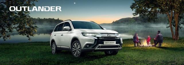 Mitsubishi Outlander по cпециальной цене от 1 559 000 рублей