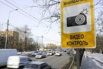 С 1 марта в России появится новый дорожный знак
