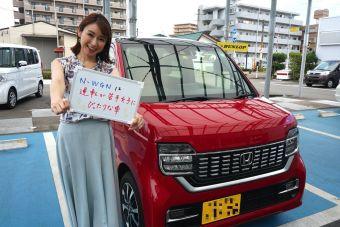 Итоги-2020 в Японии (кей-кары): лидер не меняется шестой год подряд