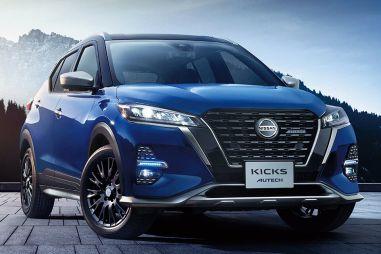 В Японии начались продажи компактного кроссовера Nissan Kicks в топ-исполнении Autech