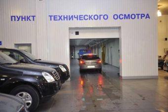 В России прогнозируют нехватку пунктов техосмотра