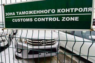В России повысят утильсбор на автомобили в феврале или марте