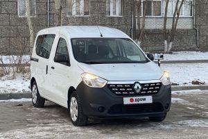 АвтоВАЗ отказался от выпуска Лады Вэн на базе Renault Dokker