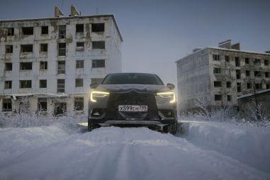 Renault Arkana: экстремальный тест по дороге в Магадан