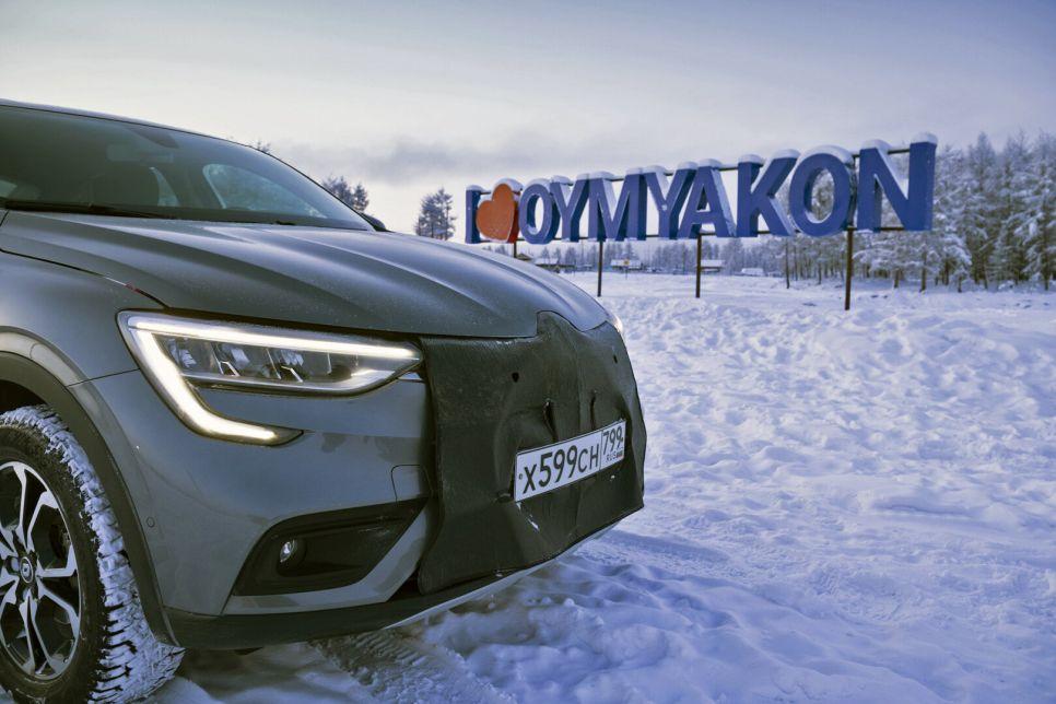 Морозный тест Renault длиной 2600 км