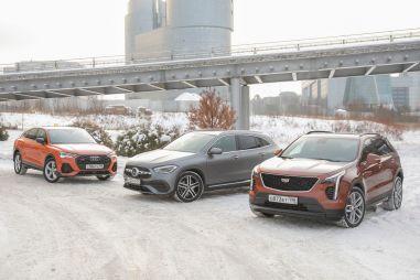 Cadillac XT4 vs Audi Q3 Sportback vs Mercedes-Benz GLA. «Кросс-премиум»: стартовая цена