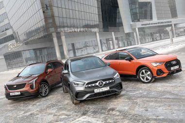 Сравнение Cadillac XT4 с Audi Q3 Sportback и Mercedes-Benz GLA. Входной билет