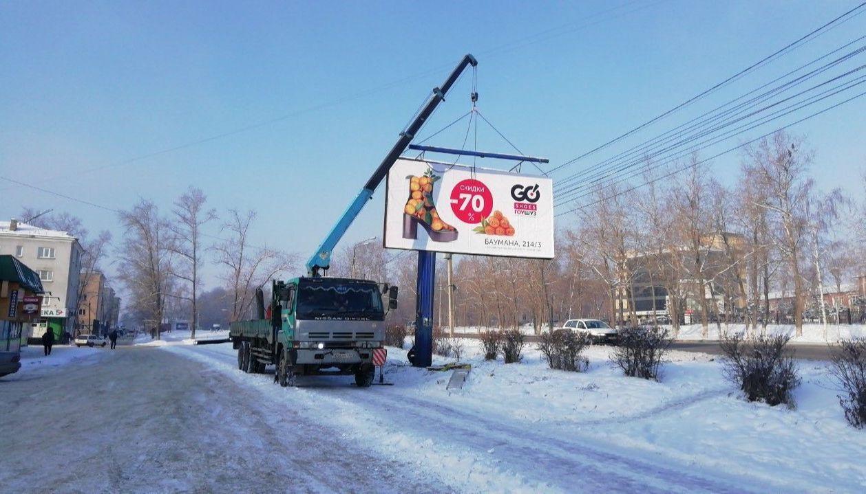 Демонтаж рекламного щита