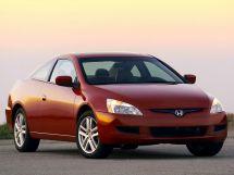 Honda Accord 2002, купе, 7 поколение, UC