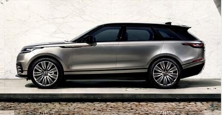 Range Rover Velar от 4 541 000 рублей