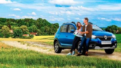 Государственные программы автокредитования - первый автомобиль