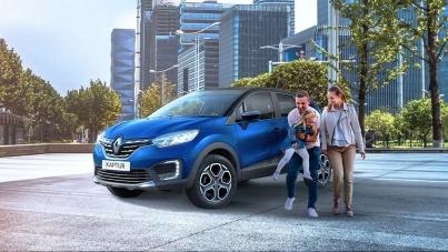 Государственные программы автокредитования - семейный автомобиль