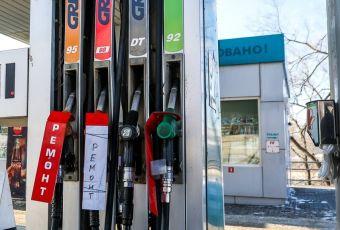 92-й бензин должен поступить в продажу 6 февраля. Для составов с топливом на железной дороге открыли «зеленый коридор».