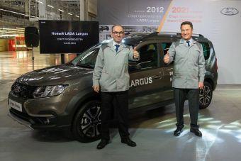 АвтоВАЗ объявил о начале серийного выпуска нового Ларгуса