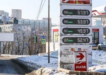 Рост произошел на фоне дефицита горючего, вызванного неполадками на Хабаровском НПЗ.