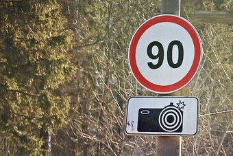 С 1 марта по 1 сентября 2021 года для обозначения камер могут применяться и табличка, и знак, с 1 сентября — только знак.