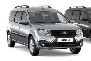 АвтоВАЗ объявил цены на обновленный Ларгус