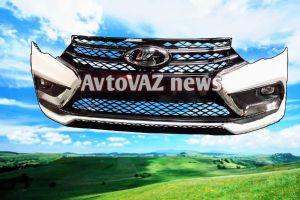 Рестайлинговая Lada Vesta: известно, как будут выглядеть бамперы