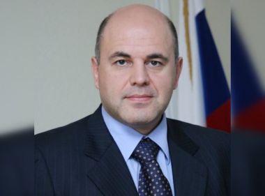 Мишустин подписал постановление о переносе новых правил техосмотра