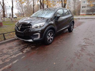 Renault Kaptur 2020 отзыв автора | Дата публикации 07.02.2021.