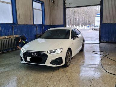 Audi A4 2021 отзыв автора | Дата публикации 21.02.2021.