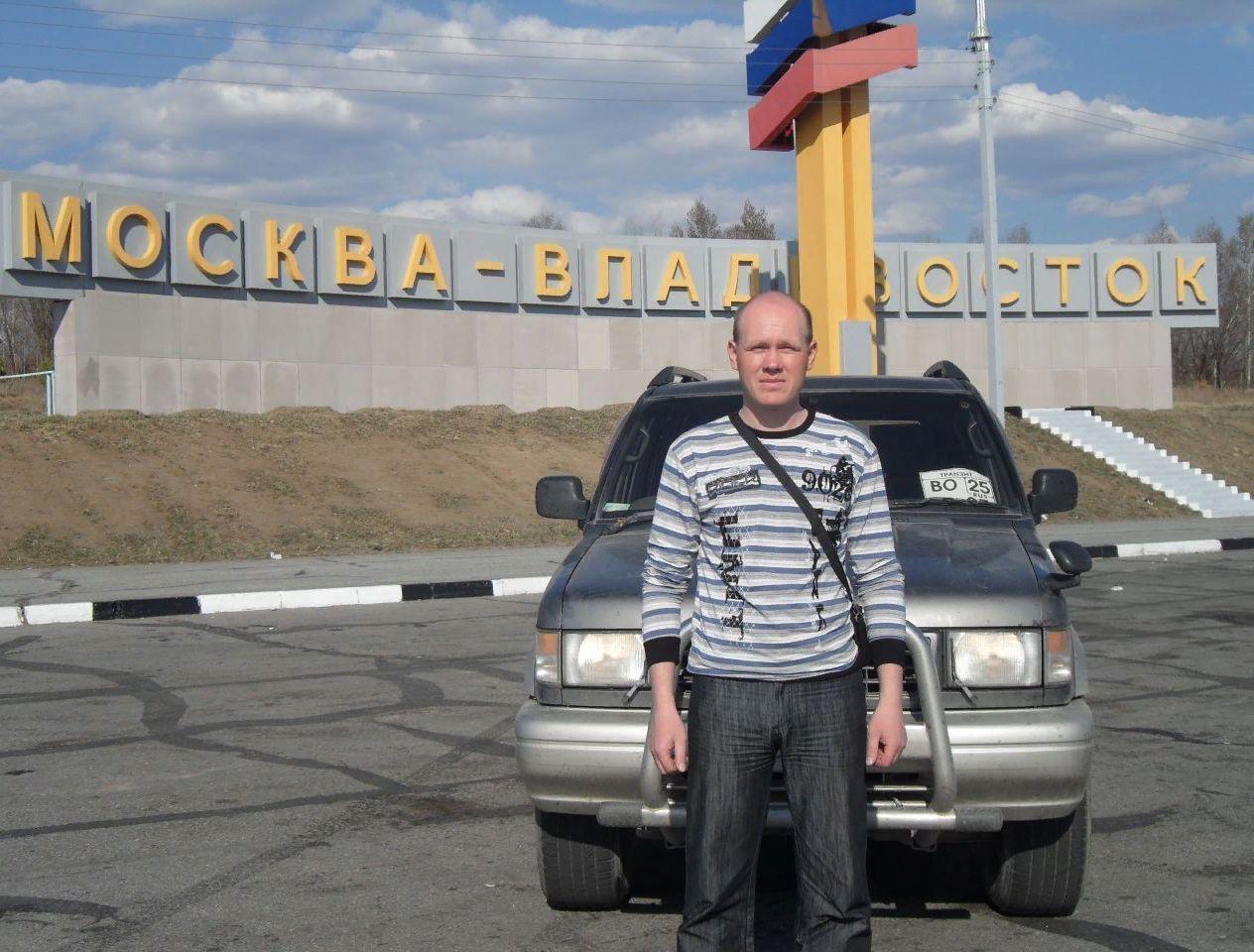 Перегон Бига Владивосток-Чита 2011 год