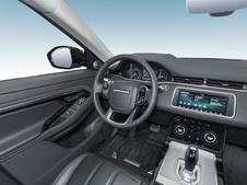 Land Rover Range Rover Evoque 2018, 2 поколение