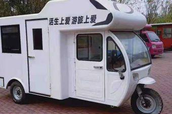 Китайцы разработали трехколесный автодом на электротяге