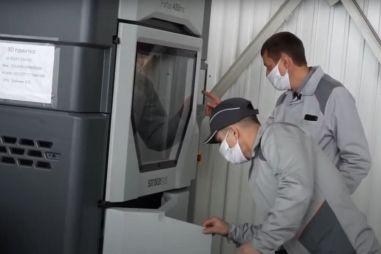 АвтоВАЗ рассказал об установленном на заводе 3D-принтере (ВИДЕО)