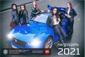 ФОТО: Красивые студентки возле родстера «Крым»