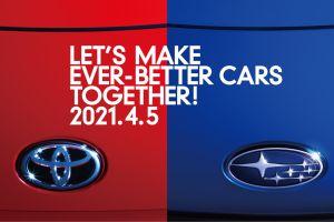 Toyota и Subaru готовят совместную презентацию на 5 апреля: это сюрприз