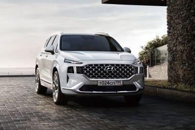 Hyundai Santa Fe в России пополнился новой спецверсией (ЦЕНЫ)