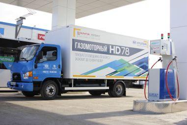 «Автотор» начал устанавливать на грузовики Hyundai китайские газовые моторы