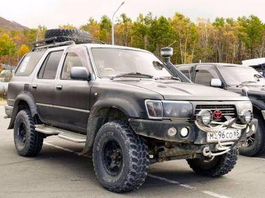 Toyota Hilux Surf 1994 отзыв автора | Дата публикации 11.05.2020.