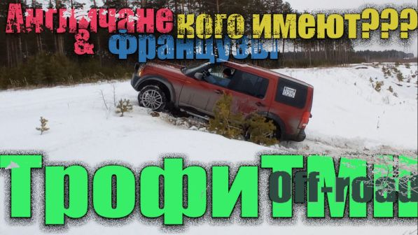 Land Rover Discovery Sport 2014 - отзыв владельца