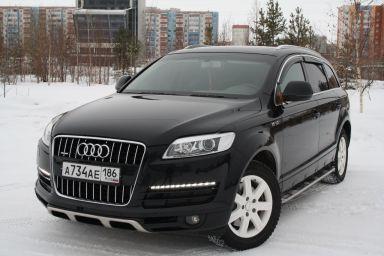 Audi Q7 2006 отзыв автора | Дата публикации 28.03.2021.