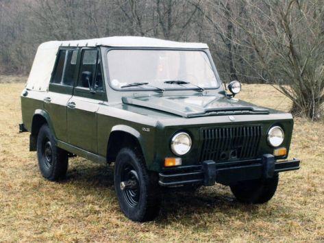 Aro 24  01.1972 - 12.2006