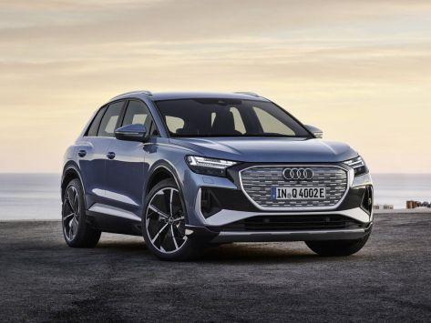 Audi Q4 e-tron  04.2021 -  н.в.