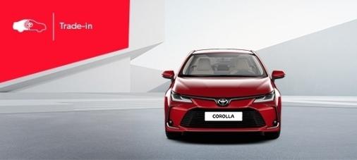 Toyota Corolla: выгода в Trade - in 100 000 рублей